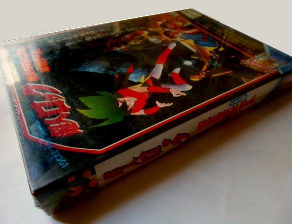 超人ロック・魔女のミレニアム壊滅ゲーム