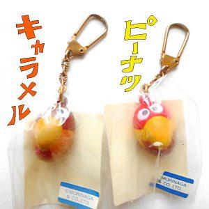 キョロちゃん・鈴 2種