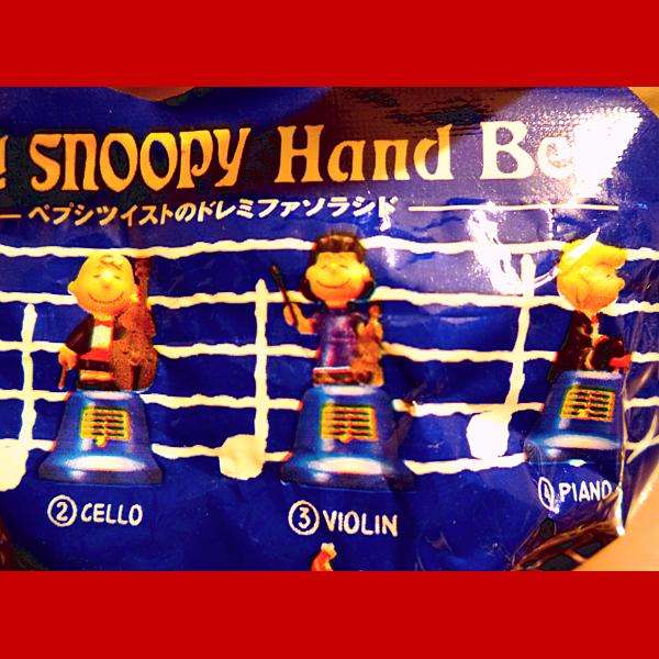 スヌーピーSNOOPY Handbell