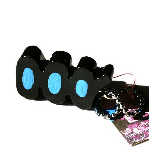 ナスボン50細胞◆キーホルダー