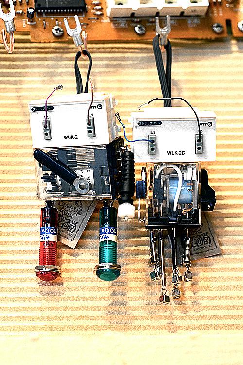 ジャンク-NTT-B◆ロボット◆オヴジェ