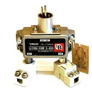 ジャンク-UHF/VHF◆ロボット◆オヴジェ